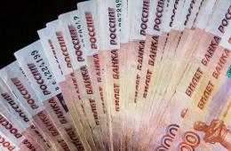 Рубль отжался, а потом снова упал