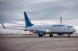«Победа» прекратит летать в Калининград