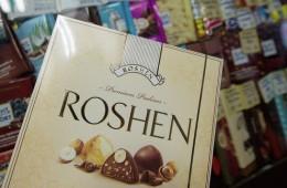 Порошенко ищет покупателей на фабрику Roshen в Липецке