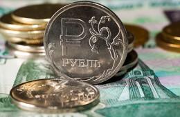 ЦБ: реальный эффективный курс рубля снизился в феврале на 0,9%, с начала года — на 7,3%