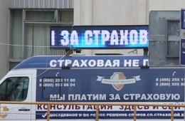 Московский Индустриальный Банк повысил ставки по ипотеке с господдержкой