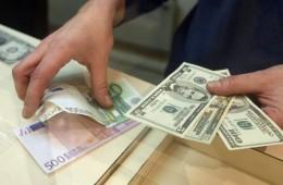 Особенности процедуры обмена валют