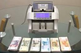 Счетчик. Выбираем счетчик для банкнот