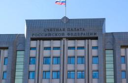 Счетная палата начала проверку финансового состояния ВЭБа