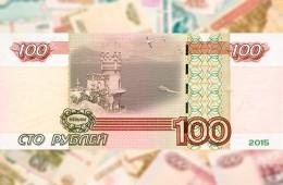В России выпустят новые деньги