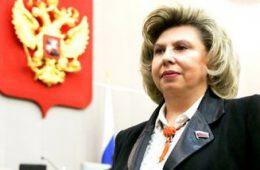 Новый омбудсмен выступает за прекращение деятельности коллекторов в России