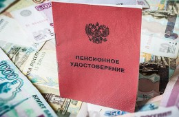 Пенсия россиян на треть состоит из зарплаты