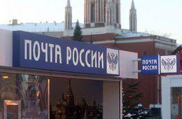 Почта Банк изменил условия по образовательному кредиту