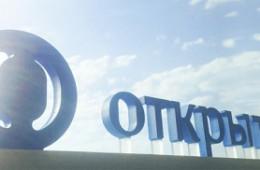 Группа «Открытие» назвала новых руководителей трех своих банков