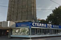 ЦБ лишил лицензии Стелла-Банк