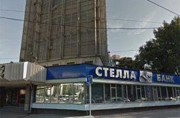 Вкладчики Стелла-Банка массово жалуются на заниженные суммы депозитов в реестре кредиторов