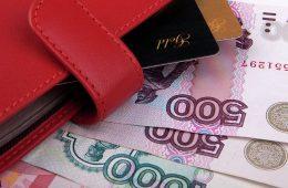 Пенсионные накопления хотят сделать частной собственностью