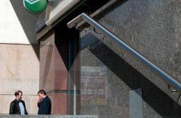 Сбербанк резко снизил ставки по вкладам