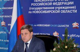 Разработка пенсионной реформы обойдется в 19 миллионов