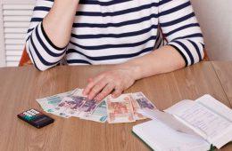 Пенсионерам сократят плату за ЖКХ