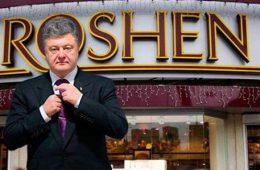 Покупатель фабрики Порошенко нашелся в России
