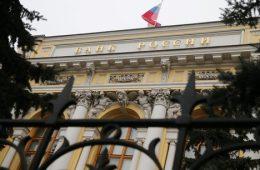 Прибыль Банка России в 2015 году составила 112,6 млрд рублей