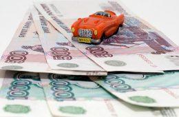 Кредит Урал Банк присоединился к госпрограмме льготного автокредитования