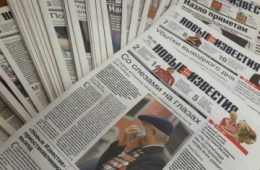С сочинским форумом Россия-АСЕАН связаны серьезные ожидания