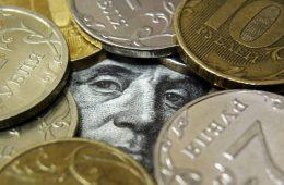 Чего ждать от курса рубля