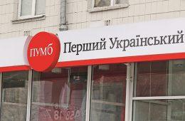 Украина распугала российские банки