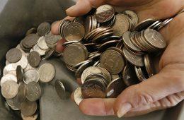 Просрочка по кредитам малому бизнесу стала рекордной за семь лет