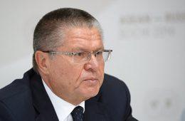 Улюкаев высказался против изменения действующей налоговой системы России
