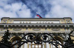 Госдума приняла закон об оценке Банком России банковских залогов