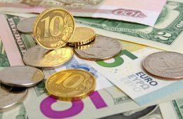 Российские резервы вляпались в евро