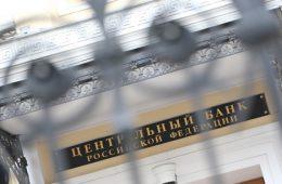 Глава ЦБ: регулятор не намерен выходить на рынок для покупки валюты