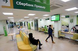 Объем вкладов населения в Сбербанке вырос на 21 процент