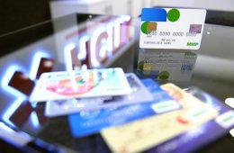 Газпромбанк в августе начнет выпуск кобейджинговых карт «Мир-JCB»