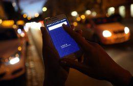 Венчурный Фонд Сбербанка инвестировал в Uber