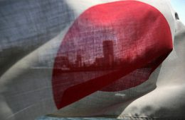 Страной-партнером «Иннопрома» в 2017 году станет Япония