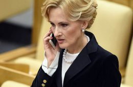 Яровая ответила на критику «антитеррористического пакета»