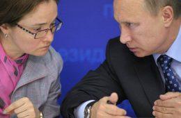 В худшем случае российским банкам понадобится 3,7 трлн рублей в капитал