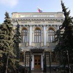 ЦБ лишил лицензий банки «Кредо Финанс» и «Терра»