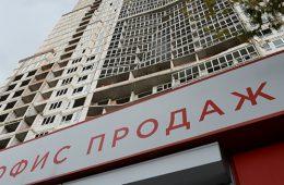 Россиянам не стало хватать на оплату ипотеки