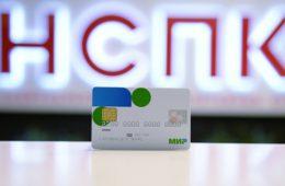 Банки проследят за держателями карты «Мир» с помощью смартфона