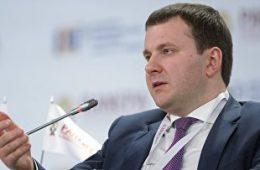 Улюкаев рассказал о выплате госкомпаниями промежуточных дивидендов