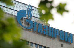 Неожиданная прибыль «Газпрома» составила 1,5%