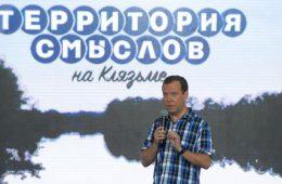 Медведев: Санкции останутся надолго