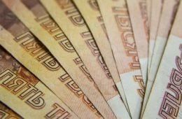 АСВ выплатит вкладчикам Констанс-Банка 2,2 млрд рублей страховки, клиентам Промэнергобанка — 1,9 млрд