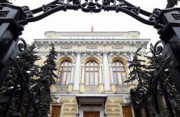 Центробанк нашел тайные вклады у Арксбанка