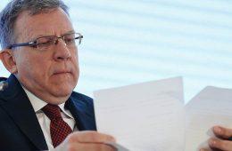 Кудрин представит новую стратегию развития РФ к весне