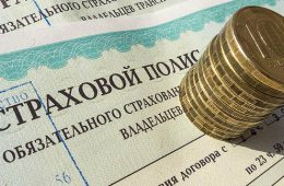 Страховщики предложили увеличить стоимость ОСАГО