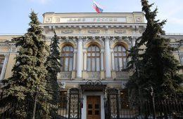 Экономисты ЦБ заявили о завершении рецессии в России