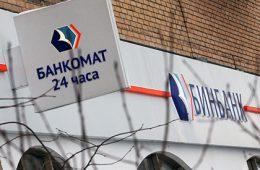 ФАС одобрила ходатайство о присоединении Бинбанка к МДМ Банку