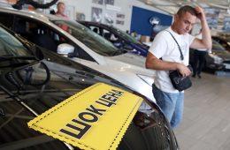 Автомобиль для россиян снова стал роскошью