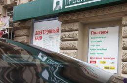 М2М Прайвет Банк подал заявление о банкротстве бывшего главы «Мосмарта» Матвея Брилинга